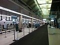 YWG Check In Area.JPG