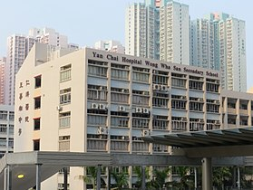 Yan Chai Hospital Wong Wha San Secondary School (Hong Kong).jpg