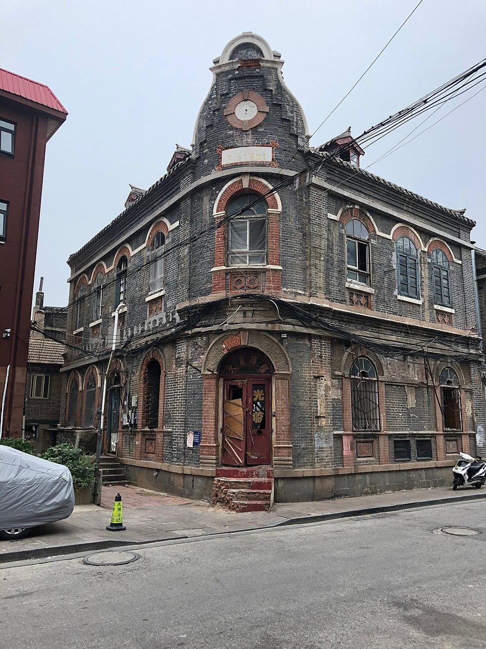 Yantai - Old German Post Office