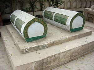 Yarkent Khanate - Image: Yarkand tumbas reyes d 03