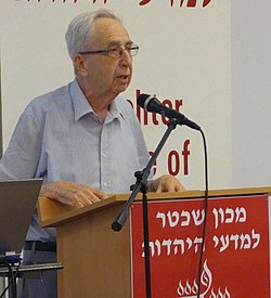Yehoshua Ben Arie 2015.jpg