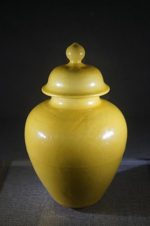 Jiajing Emperor - Yellow glazed pot and cover with hidden streak designs from the official kiln. Jiajing era. Excavated from Dadao tomb, Huangzhou.