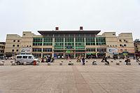 Yibin Railway Station 2014.04.27 18-08-13.jpg