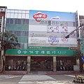 Yongji Branch, Taiwan Cooperative Bank 20131120.jpg