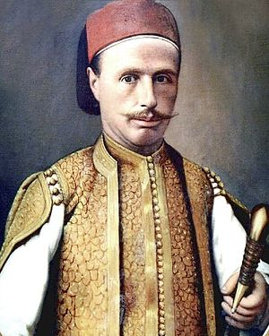 Youssef Bey Karam - Youssef Bey Karam