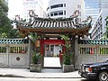 Yueh Hai Ching Temple 2, Mar 06.JPG