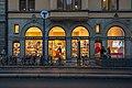 Zara Home Stockholm January 2015.jpg