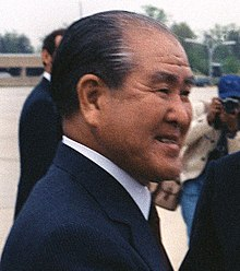 Zenkō Suzuki en visite à la Andrews Air Force Base.