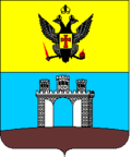 Zhytomir COA (Volyn Governorate) (1796).png