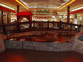 T & T Supermarket - Image: 'Chinatown' section of West Edmonton Mall (2005)