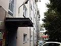 (IMG 2937-Комплекс зданий Гостяжпрома ул. Ленина 54.jpg