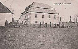 Ščučynskaja synagoga. Шчучынская сынагога (1915).jpg