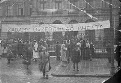 Żądamy urzędowego getta Obóz Narodowo-Radykalny Politechnika Lwowska.jpg