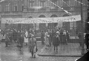 Ghetto benches - Demonstration of Polish students demanding implementation of ghetto benches at Lwów Polytechnic in 1930s.