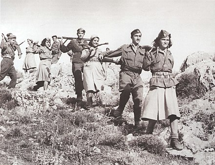 Greek People's Liberation Army or ELAS Antartes tou EAM-ELAS.jpg