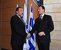 Περιοδεία ΥΠΕΞ, κ. Δ. Δρούτσα, στη Μέση Ανατολή Ισραήλ - Foreign Minister, Mr. D. Droutsas Tours Middle East Israel (18.10.2010) (5093252085).jpg