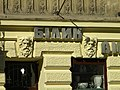 Івана Франка 28 0891.jpg