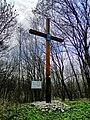 Історична місцевість-парк Аскольдова могила, Київ3.jpg