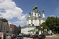 Андріївська церква, Київ, Літо 2008.jpg