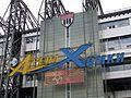 Арена Химки - panoramio.jpg