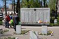 Братские могилы Саранск.jpg