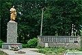 Братська могила радянських воїнів в Опішні.jpg