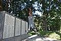 Братська могила у Більську.jpg