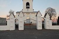 Брянск Георгиевская церковь Ограда с воротами 1.JPG