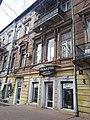 Будинок Скаржинського в Одесі.jpg