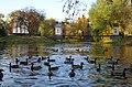 Висячий мост и беседка в парке Харитонова-Расторгуева.JPG