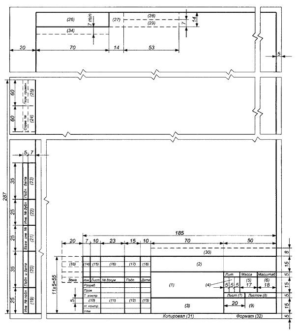 Скачать гост 2. 104-2006 единая система конструкторской.