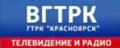 ГТРК Красноярск (2010-наши дни).PNG