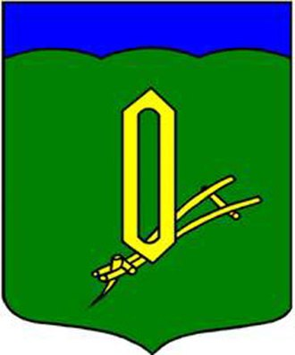 Vichugsky District - Image: Герб Вичугского района