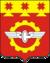 герб города Канаш