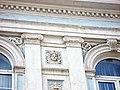 Городской музей и публичная библиотека - элемент фасада.JPG