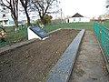 Група (2) братських могил радянських воїнів та жертв фашизму.jpg