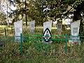 Група могил Дрімайлівка 01.jpg