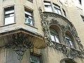 Дом Перцова.jpg