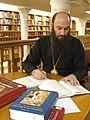 Епископ Орский Ириней (Тафуня) в читальном зале библиотеки Российского государственного гуманитарного университета.jpg