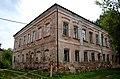 Жилой дом Невьянск Комсомольская 5 2.jpg
