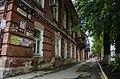 Жилой дом на ул. Федерации, д.5, г. Ульяновск.jpg