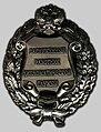 Заслуженный работник дипломатической службы российской Федерации.jpg
