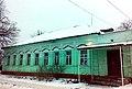Земський банк у Златополі.jpg