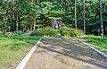 Знак жертвам сталінських репресій, Чернігівський район.jpg