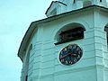 Кремлевские часы.JPG
