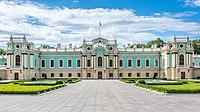 Маріїнський палац в Києві (cropped).jpg