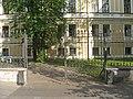 Маяковского 5, ограда и палисадник.jpg
