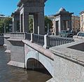 Мост Ломоносова. 2004-06-13.jpg