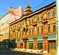 Мясницкая улица. Moscow, Russia. - panoramio - Oleg Yu.Novikov (2).jpg