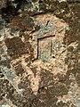 Надпись на скале возле карьера Хара-Хора - panoramio.jpg